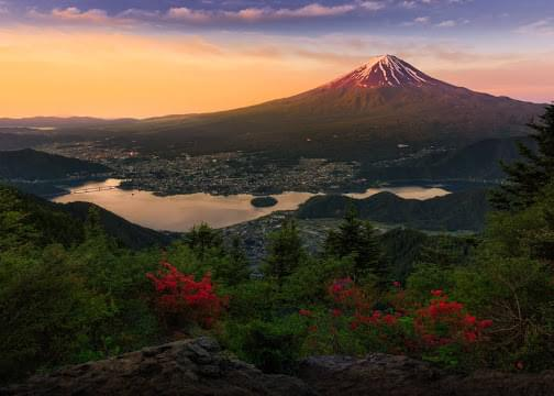 Landscape view of Japan}
