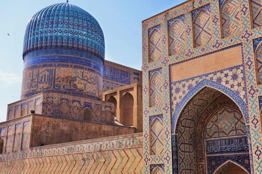 Landscape view of Uzbekistan