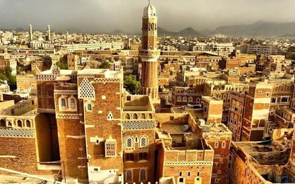 Landscape view of Yemen